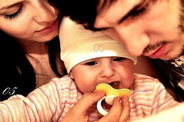 Самое главное в жизни - это семья