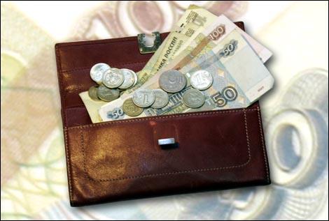 Распределение бюджета в семье