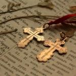 О чем свидетельствуют нательные кресты?