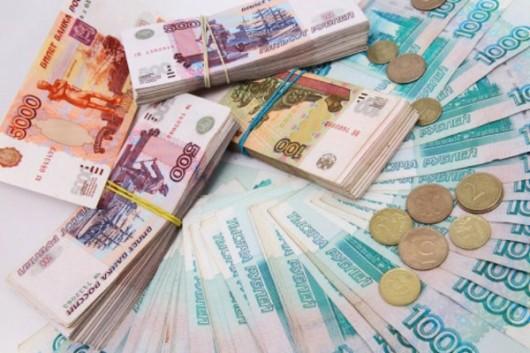 Кредиты в Новосибирске